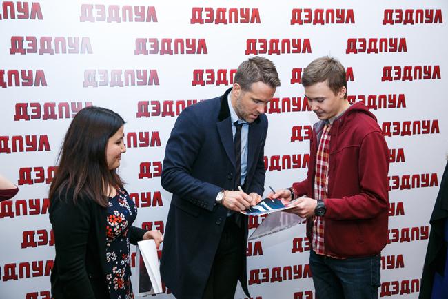 Райан Рейнольдс в Москве